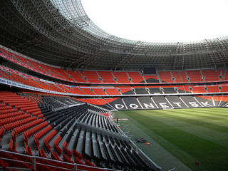 Stadion Donbass Arena Donieck